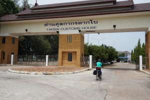 Exiting Thailand for the first part of what we agreed was the easiest border crossing we've done.