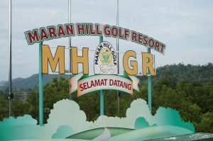 The Maran Hill Golf Resort conveniently located at the TOP of the tallest hill in Maran.